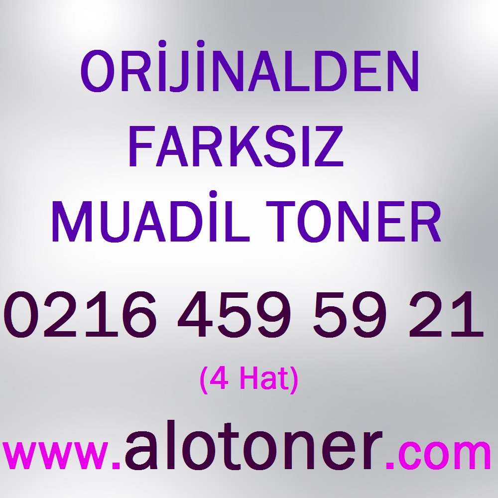 Brother HL-2250N Yazıcı Toneri